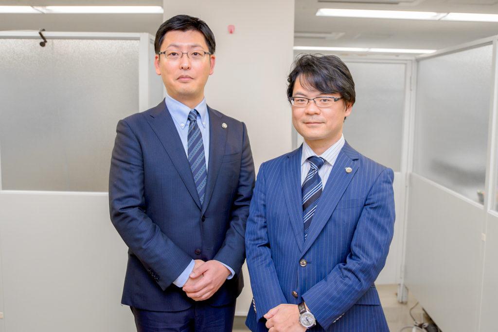西日本総合法律事務所